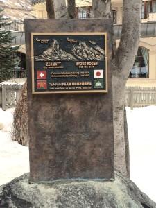 スイス・ツェルマットの記念碑